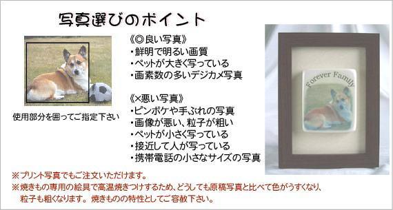 オリジナル写真陶板ハッピーファミリー