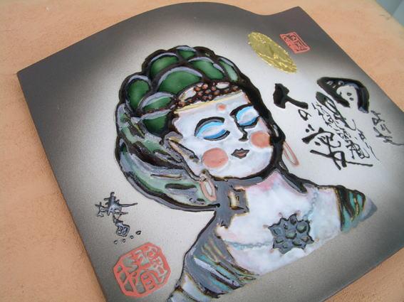 オリジナル美術陶板~いずみ椿魚の観音様陶板